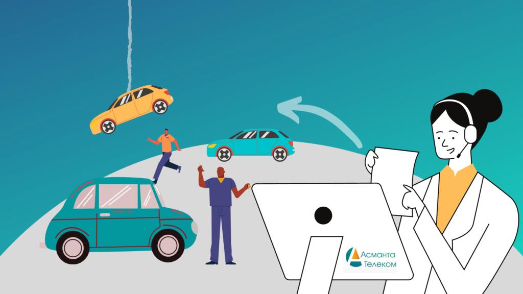 КЕЙС: Как мы принимали звонки сети автомобилей