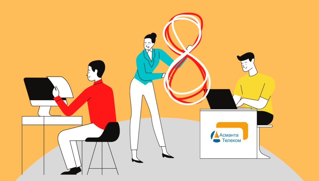 8 правил общения с клиентами